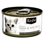 DEBONED TUNA & ANCHOVY TOPPERS 80g KC-2203
