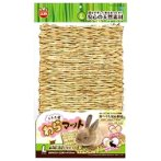 STRAW MAT FOR SMALL ANIMALS - LARGE ML109