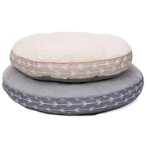 ROUND PET BED - ARROWS (GREY) (LARGE) YF95272L