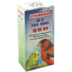 S3 SING SONG 20ml GSBS3N