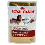 DACHSHUND ADULT (IN POUCH) 85g RC00158