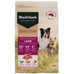 LAMB (GRAIN FREE) FOR ADULT DOG 2.5kg MP0BH325