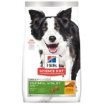 CANINE ADULT 7+ YOUTHFUL VITALITY 3.5lbs 10772