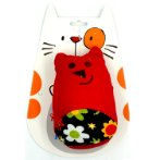 CATNIP TOY - CHINCHILLA (RED) BWAT2711