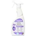 ADVANCED STAIN & ODOUR REMOVER 500ml BY08009