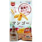 FRUITS TREATS - MANGO 10g ML144
