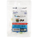 TABLE AQUA WATER CLEANSING GLASS ORNAMENT SMALL NAO282