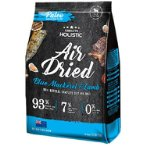AIR DRIED BLUE MACKEREL & LAMB FOR DOG 1kg AD-2027