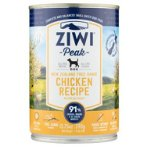 DAILY DOG CUISINE CAN 390g - CHICKEN ZPCDC0390C-US