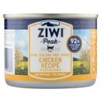 DAILY CAT CUISINE CHICKEN IN CAN 185g ZPCCC0185C-US