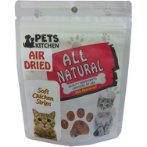 CAT AIR DRIED SOFT CHICKEN STRIPS 70g PKCAT-CA04S1