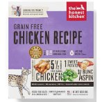 DEHYDRATED GRAIN FREE CHICKEN (PROWL) FOR CAT - 2lbs P2C