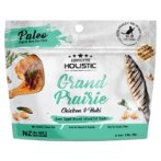 AIR DRIED CAT TREATS - GRAND PRAIRIE 50g AD-6727