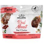 AIR DRIED CAT TREATS - RED MEAT 50g AD-6741