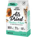 AIR DRIED CHICKEN & HOKI FOR CAT 500g AD-6697