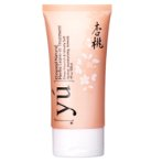 APRICOT MOISTURIZING LEAVE-IN TREATMENT 120ml YU-677