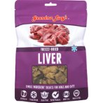 SINGLES FREEZE DRIED LIVER 2.5oz GL-C58002