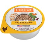 CUP MINCED CHICKEN (GRAIN FREE) FOR CAT 99g NV071028