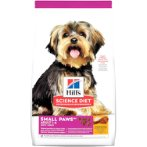 CANINE ADULT SMALL PAWS 1.5kg 603833