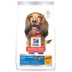CANINE ADULT ORAL CARE 4lbs 9281