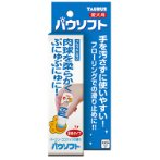 PAW CARE STICK 50ml TRS071383
