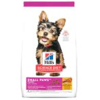 PUPPY SMALL PAWS CHICKEN, BARLEY & BROWN RICE RECIPE 1.5kg 603830