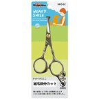 NHS ROUND TIP GROOMING SCISSOR FOR SENSITIVE AREA 4.5inch DM-Z3202