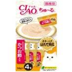 CHURU CHICKEN FILLET SCALLOP & SLICE BONITO 14g x 4pcs CIS102