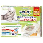 DEO-TOILET DUAL LAYER CAT LITTER BOX UCPC2000-Y19-STK