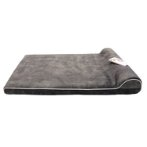MEMORY FOAM LOUNGE BED(GREY) (SMALL) (86x55x12cm) SMF0HM02M60GYS
