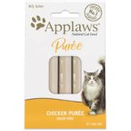 CHICKEN PUREE FOR CAT (8x7g) MPM09561