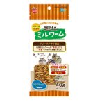 FREEZE DRIED MEALWORMS FOR SMALL ANIMALS 40g ML236