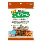 DRIED MEALWORMS FOR SMALL ANIMALS 80g ML237