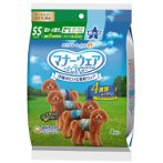PET MANNER WEAR MALE SUPER SMALL -  4pcs UCPC6483