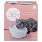 PC COPAN FOR CAT 0.95L - WHITE GX926401