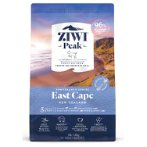 AIR-DRIED EAST CAPE PROVENANCE 1.8kg ZPP123