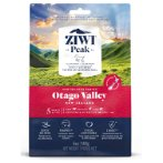 AIR-DRIED OTAGO VALLEY PROVENANCE 140g ZPP131