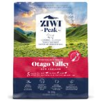AIR-DRIED OTAGO VALLEY PROVENANCE 900g ZPP132