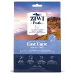 CAT AIR-DRIED EAST CAPE PROVENANCE 128g ZPP421