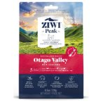 CAT AIR-DRIED OTAGO VALLEY PROVENANCE 128g ZPP431