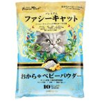 JAPANESE SOYBEAN LITTER - BABY POWDER 7L FC-JB1