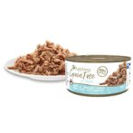 TIN TUNA FILLET IN BROTH FOR CAT (GRAIN FREE) 70g MPM01101