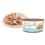 TIN TUNA IN GRAVY FOR CAT (GRAIN FREE) 70g MPM01203