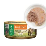 ORIGINAL REAL LAMB FOR CAT (GRAIN FREE) 156g NV050726