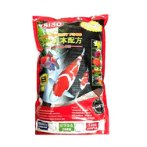 KOI FOOD (FISH ENERGY FOOD) (SIZE:4mm) 5kg TP1090
