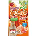 FREEZE-DRIED CARROT CHIPS FOR SMALL ANIMALS 7g ML248