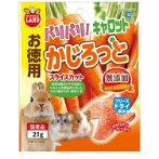 FREEZE-DRIED CARROT CHIPS FOR SMALL ANIMALS 21g ML249