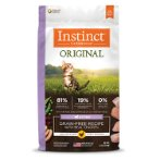 ORIGINAL KITTEN GRAIN-FREE WITH REAL CHICKEN 4.5lbs 6175875
