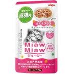 MIAW MIAW JUICY POUCH - MEAT PLUS 70g AXMJP25