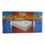 BATTERY AIR PUMP (TWIN OUTLETS WITH AUTO RECHARGE) AZ15001